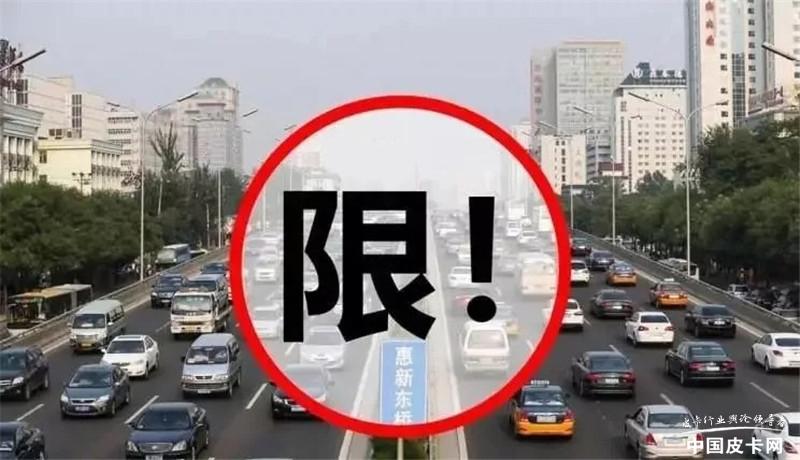允許非高峰時段通行市區!哈爾濱調整貨車通行政策