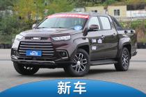 搭8AT變速箱 柴油版域虎9預售15.28-21.18萬元