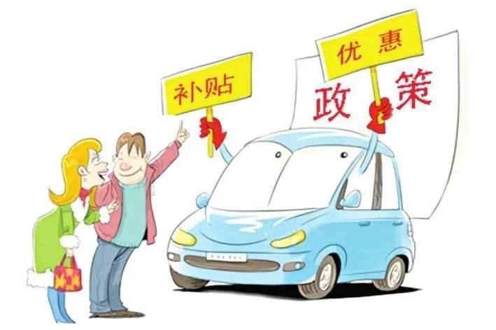 中汽协建议:解禁皮卡进城限制 积极推动汽车行业稳增长