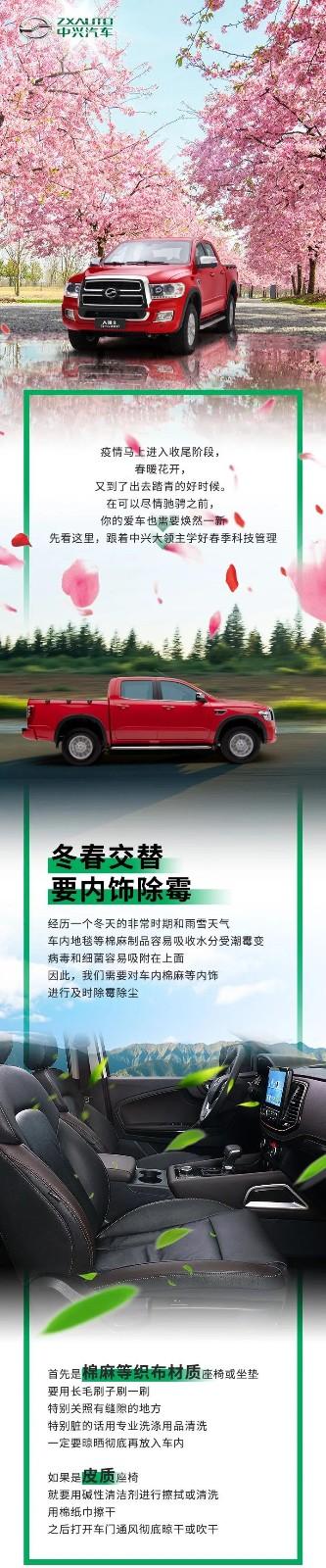 寰俊鍥劇墖_20200403113141.jpg