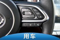 讓駕駛更舒適 皮卡上的高端配置有哪些?