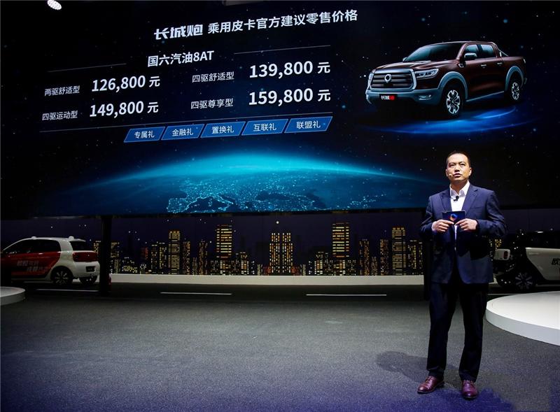 """""""8AT""""成香饽饽 近10款新车搭载 仅11万起售"""