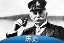 順勢而為的創新者  供應商巨擘采埃孚(ZF)歷史回顧(上)