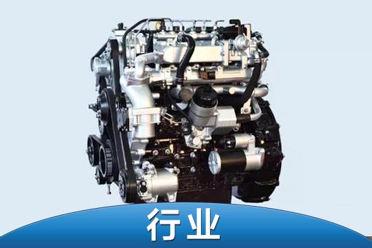 完成国六排放认证 郑州日产皮卡或搭载玉柴YCY24柴油发动机