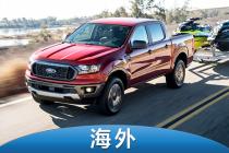 官方改装 福特推出Ranger升级方案