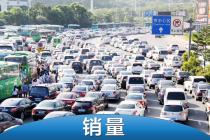 """迟到的""""小阳春"""" 4月皮卡批售量持续回暖"""