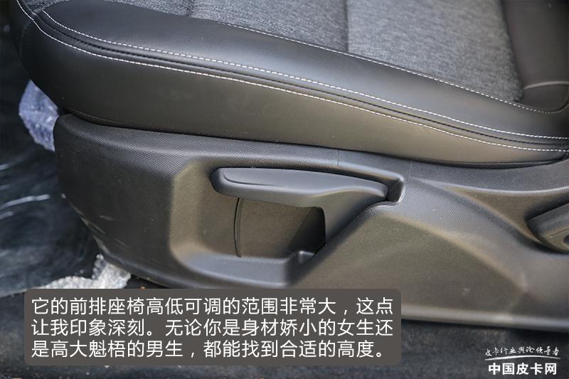 细节彰显内涵 实拍长安凯程F70国六汽油版