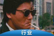 """起承转合下 看中国皮卡市场""""特色"""""""