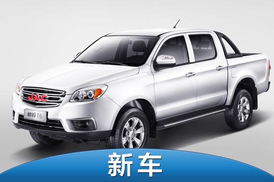 10万内国六柴油 新款帅铃T6仅9.98万元起售