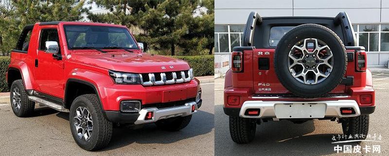 不只是外观变化 北京F40新车型申报图曝光