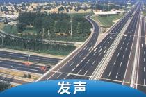 """北京多區同步限行 交通擁堵是皮卡的""""鍋""""?"""