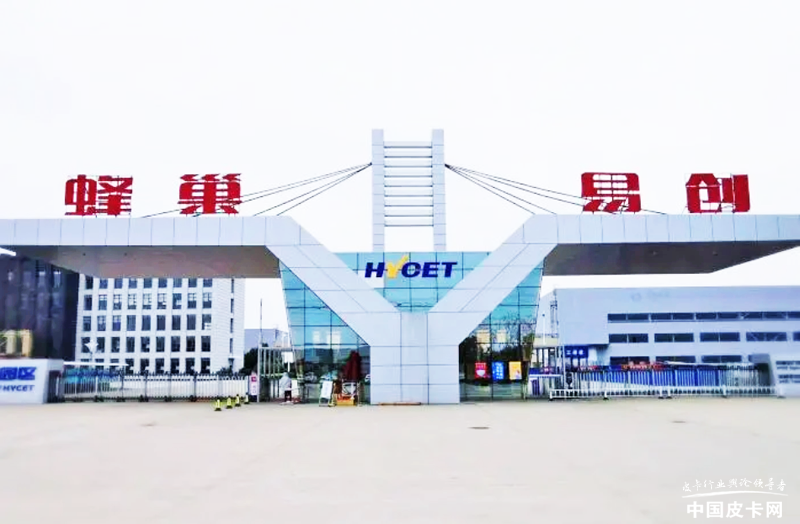 项目已在重庆永川开工 长城炮未来将换自家9AT变速箱
