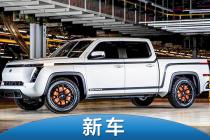 轮毂电机四驱车 又一辆外国造车新势力的纯电动皮卡