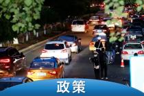 再调货车限行政策 哈尔滨放宽皮卡通行