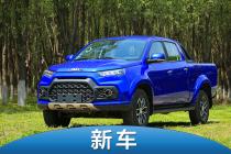 10.78—14.63万元,江铃汽车2020款域虎7正式上市
