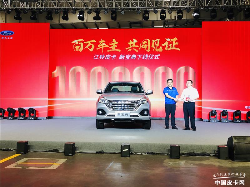 8.48-10.98万元,江铃新宝典下线,8款新车预售价曝光