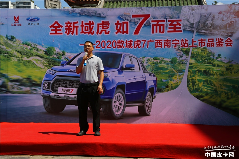 传承基于可靠,江铃2020款域虎7广西南宁上市