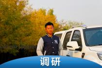 """一年新車半價出售 聊聊限行后北京皮卡車主""""眾生相"""""""