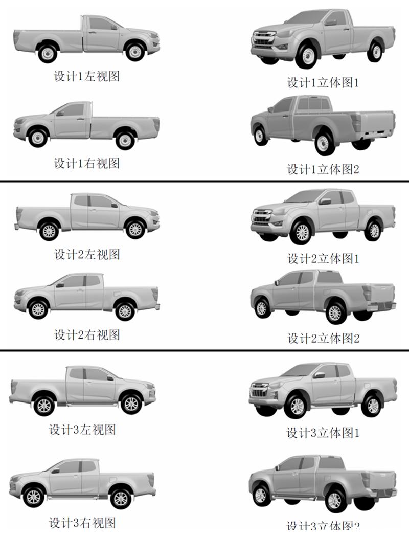 五十鈴新款D-MAX更多信息曝光 已在國內路試