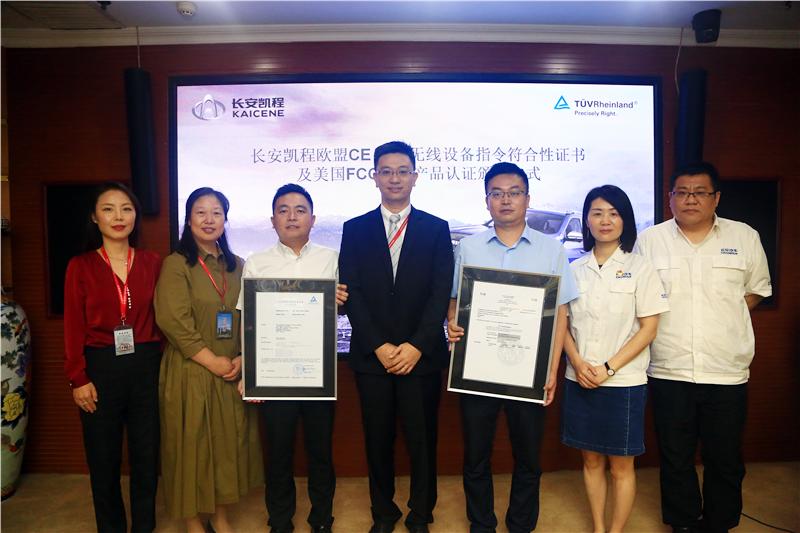 揽获11个国家准入认证 长安凯程F70发力全球市场