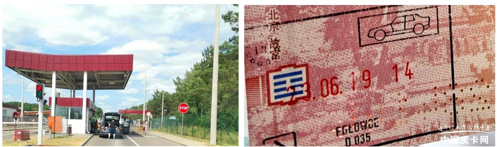 西行漫迹(六)—挺进中欧—波兰