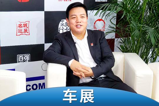 是机遇更是挑战 北京车展专访江铃汽车赵芳成