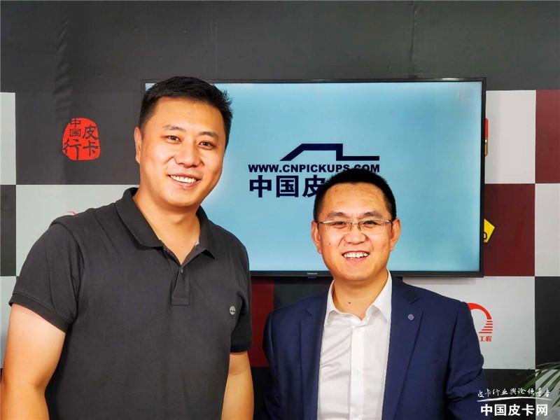 力争成为新皮卡生活倡导者  北京车展专访郑州日产曹刚