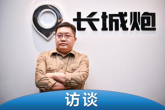 北京車展專訪長城皮卡張昊保:做中國用戶真正需要的皮卡