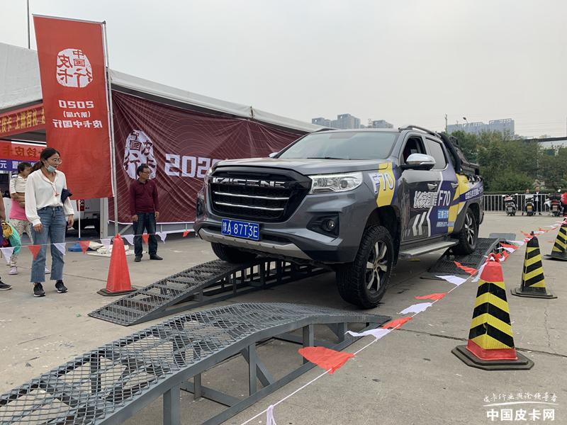 皮卡中国行郑州站双节开幕 长安凯程F70大显身手