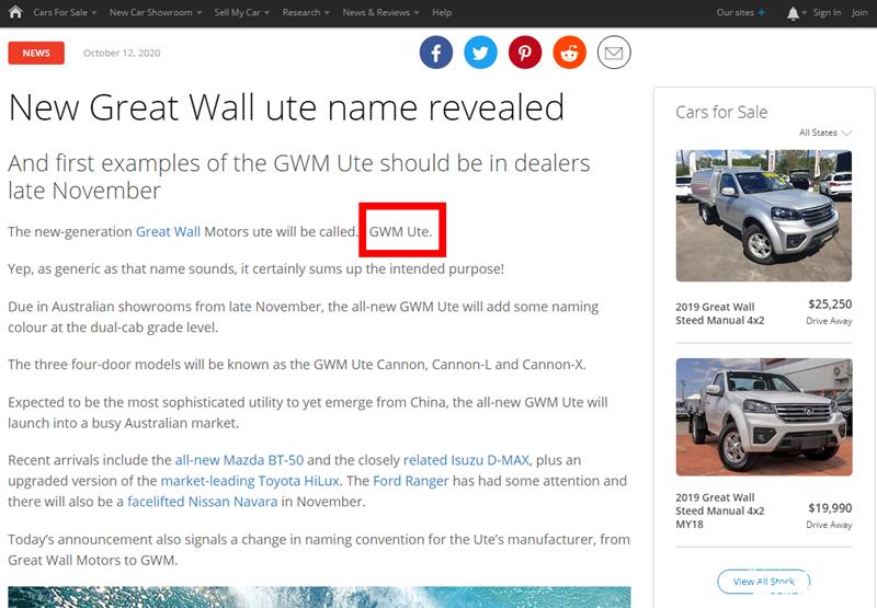 没炮了?!长城炮澳洲市场定名GWM Ute