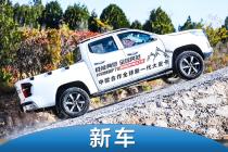 """""""我征服的目标是丰田""""!幕后故事显露长安凯程F70的雄心"""