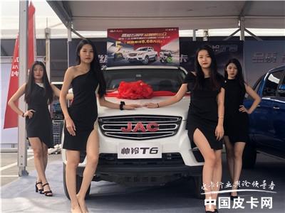 江淮T6正前