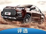 家族出擊 江鈴三車參加2021年度車型評選