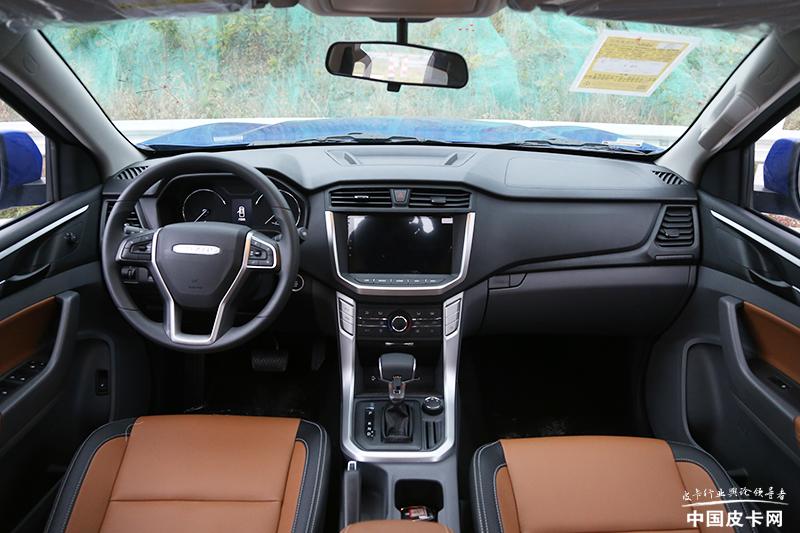 优化配置 提升品质 实拍上汽大通T70澳洲版