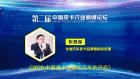 2020中国皮卡生活化元年的开启