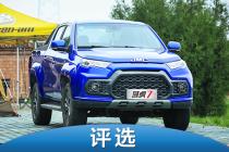 """江铃荣获三大奖项,实力横扫""""2021中国皮卡年度车型评选"""""""
