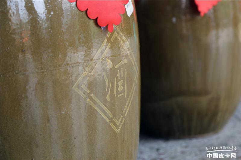 """新·探微皮卡人——酒意人生 茅台镇的酿制""""新宝典"""""""