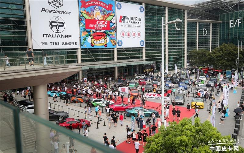 增设皮卡文化体验中心,2021 GT Show火热开启