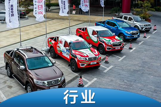 鄭州日產X-Driving賽事學院賽車手的黃埔軍校