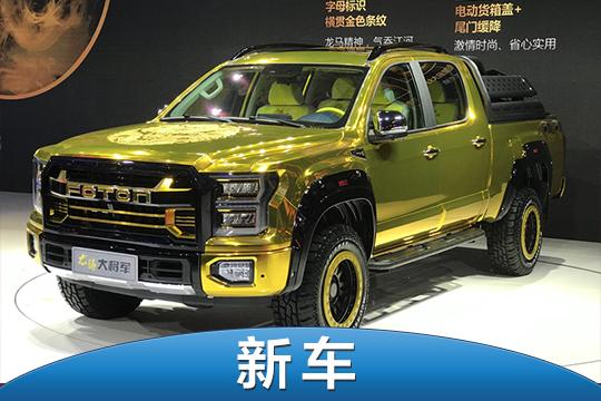 硬派國潮 龍騰大將軍柴油8AT正式發布