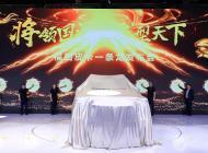 3.8T+9AT+后双胎  福田龙腾大将军上海车展首发 出道即巅峰
