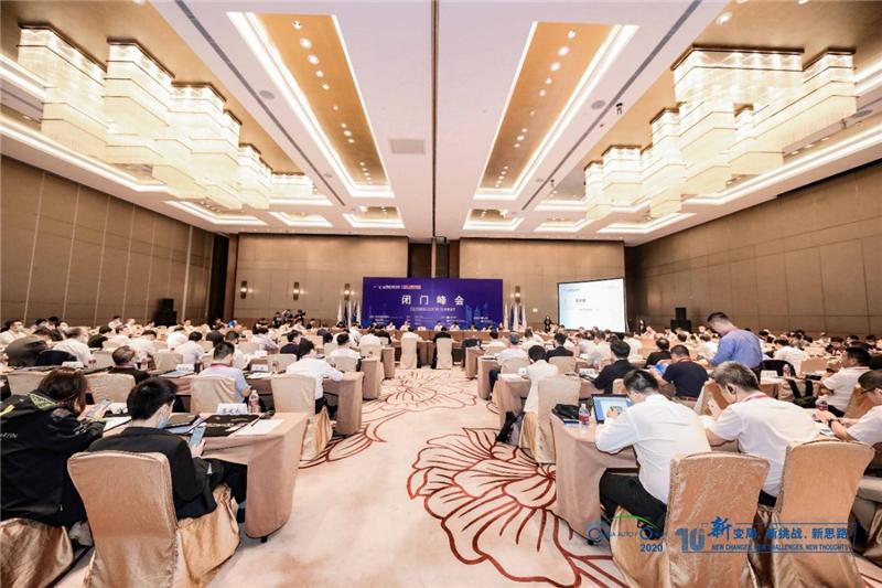 """新起点 新战略 新格局,""""2021中国汽车论坛""""将再次登陆上海滩"""