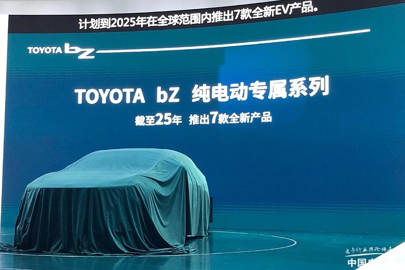 国际大厂也转战纯电动 丰田即将推出纯电动皮卡