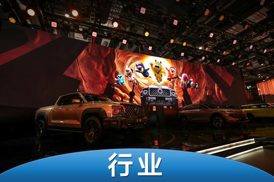 """""""5炮3彈""""的背后:長城皮卡在上海車展發出超強音浪"""