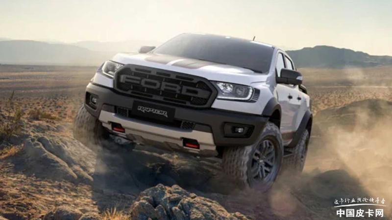 专为澳洲市场打造 福特发布Ranger X皮卡