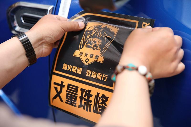 长城炮丈量珠峰第二季 致敬攀登者精神,火炮17.98万元预售
