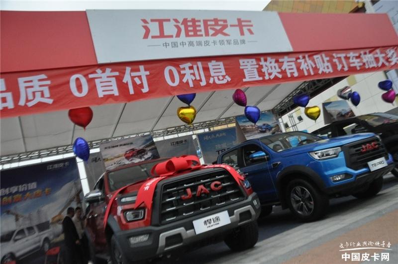 """江淮皮卡經銷商表現突出,榮獲皮卡中國行""""最暢銷品牌""""獎"""