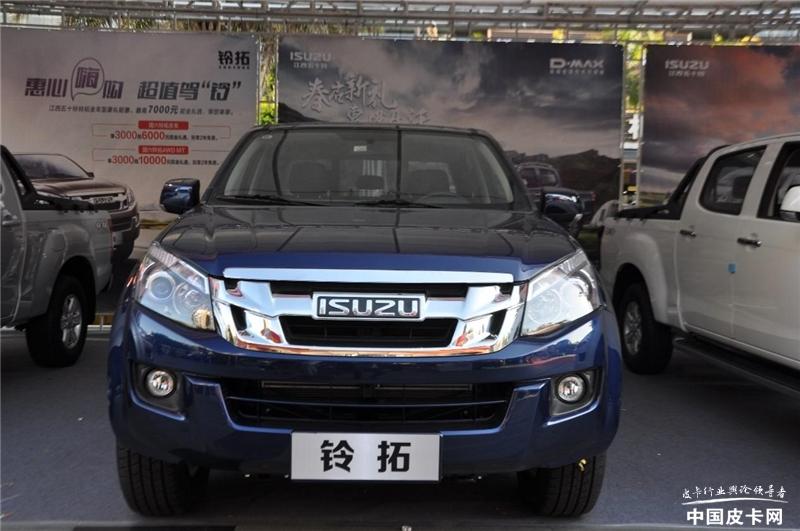 皮卡中國行走進攀枝花,江西五十鈴兩款車型參展
