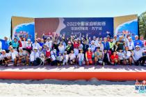 碧海藍天千帆競渡 納瓦拉2021中國家庭帆船賽揚帆起航