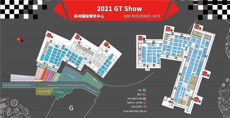 """首个""""皮卡文化体验中心""""来了!2021 GT Show即将开启改装狂欢"""